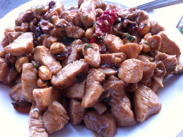 Kung Pao Chicken with Peanuts
