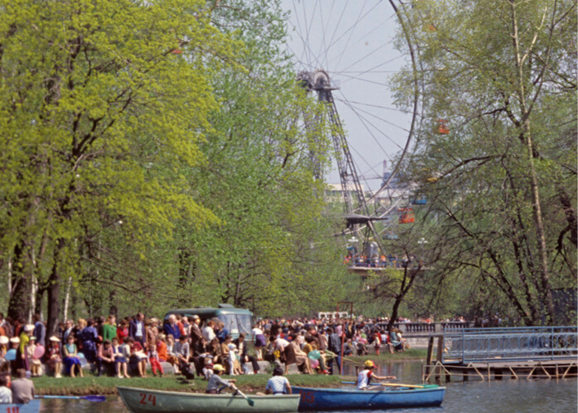 Gorky Park, 1982